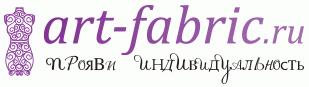 Интернет-магазин тканей и швейной фурнитуры - Art-fabric.ru